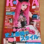 Magazine japonais Kera