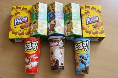 Gâteaux japonais au chocolat
