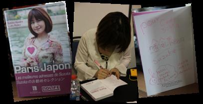Suzuka Asaoka