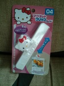 Un attache-mémo Hello Kitty. Trop mignon !