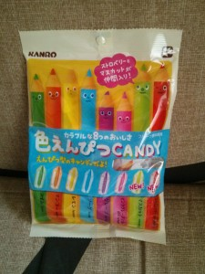 Des bonbons en forme de crayons, trop adorable !