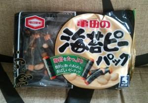 Des gâteaux salés japonais