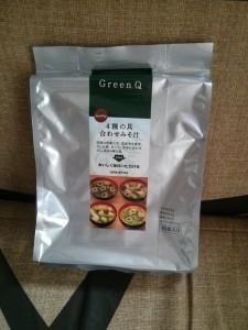 Un paquets de préparations pour faire de la soupe miso, un vrai régal !