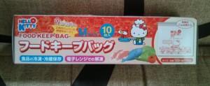 Des sachets de congélation Hello Kitty