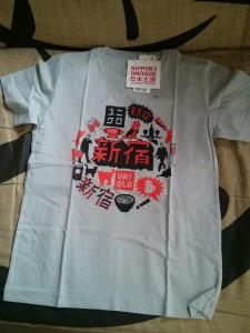 Tee-shirt Uniqlo
