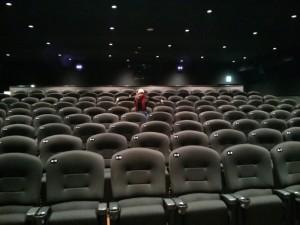 Salle de cinéma au Japon