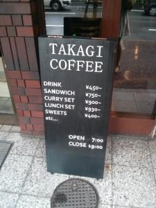 Menu des boissons du Takagi coffee