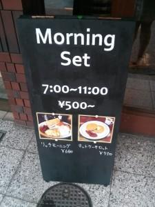 Morning set du Takagi coffee